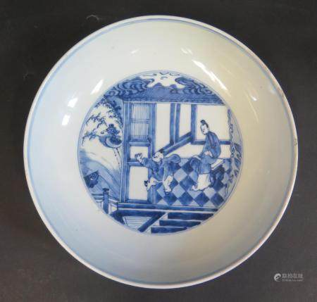 An 18th Century Chinese Porcelain Blue and White Bowl, underglaze mark to base, 20cm diam. Two small