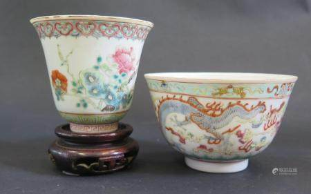 A Chinese Porcelain Tea Bowl decorated with dragon and fenghuang, four character mark to base,