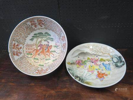 A Modern Chinese Porcelain Charger (35.5cm) and punch bowl
