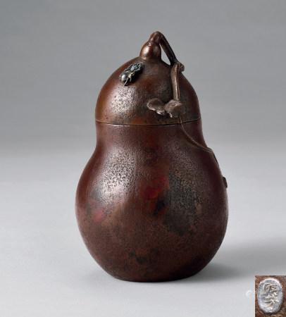 晴芳造铜製葫芦形茶入