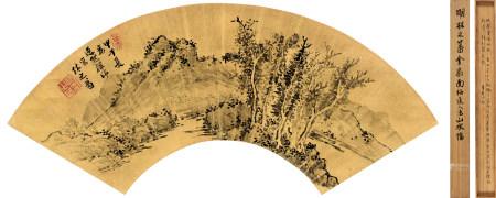 明林之蕃泥金山水扇面