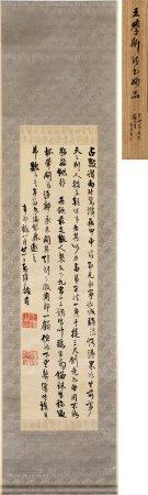 王铎(1592-1652)书法