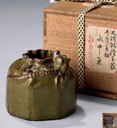 清茶叶末釉水盂