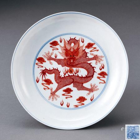 清嘉庆矾红龙纹盘