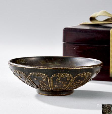 吴邦佐铜製嵌金碗