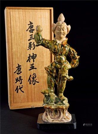 唐三彩力士像