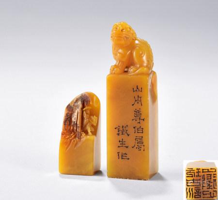 黄寿山印材二件