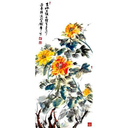 chinse painting