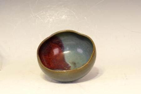 A Jung were bowl