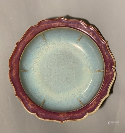 A VERY SPECIAL FORMED JUN-GLAZED BRUSH WASH. SONG DYNASTY.