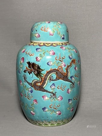 A FAMILLE ROSE 'dragon' JAR AND COVER. GUANGXU, QING DYNASTY.