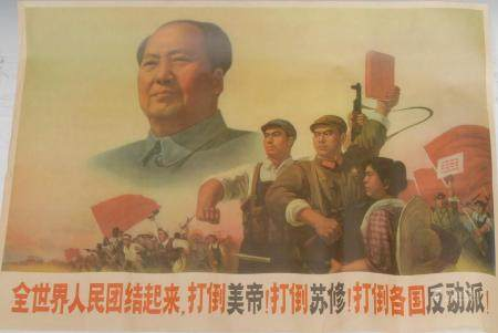 The People's Republic of China - a collection of Chinese Communist propaganda posters, variously