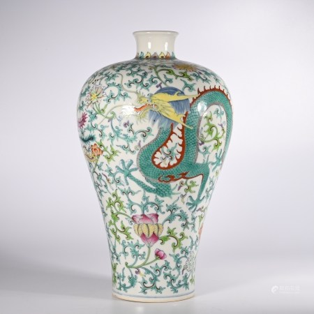 Qing Dynasty Qianlong famille rose plum vase with dragon design