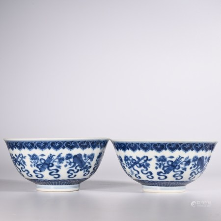 Qing Dynasty Qianlong Blue and White Flower Bowl