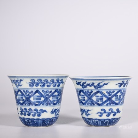 Qing Dynasty Blue and White Cup