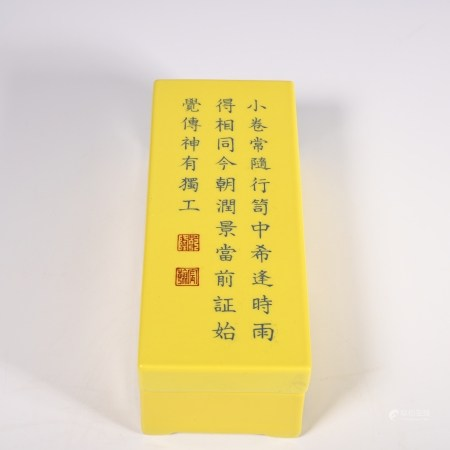 Qing Qianlong Period