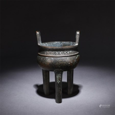 A tripod type Xuande stove with three legs of red copper