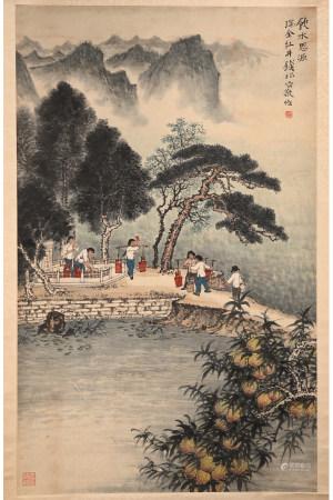 Qian SongAi