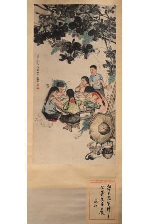Jiang ZhaoHe
