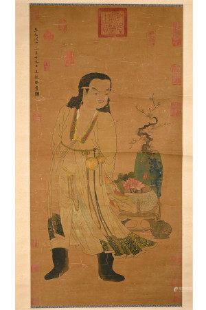 Wang ZhenPeng