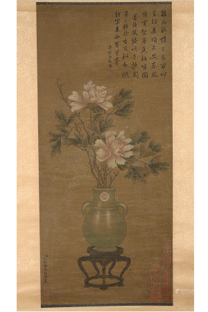 Wang ZhiCheng