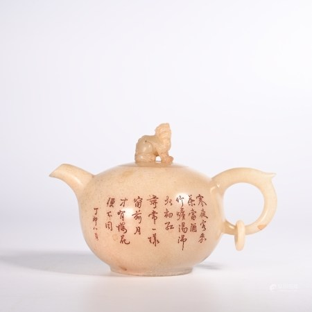 the Qing dynasty         Furong stone teapot