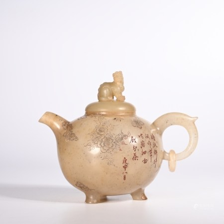 Furong stone teapot in Qing Dynasty