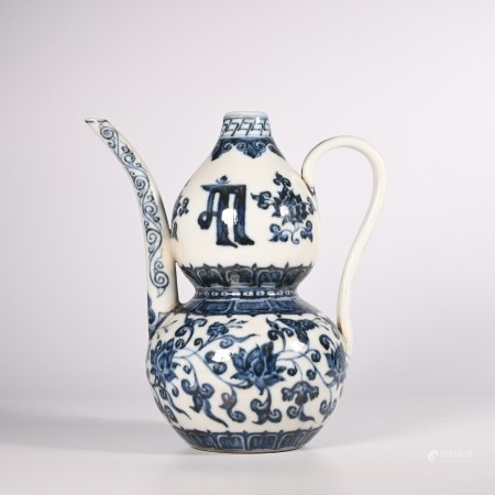 Xuande blue and white wine pot of Ming Dynasty