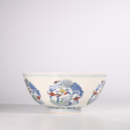 Chenghua famille rose bowl in Ming Dynasty