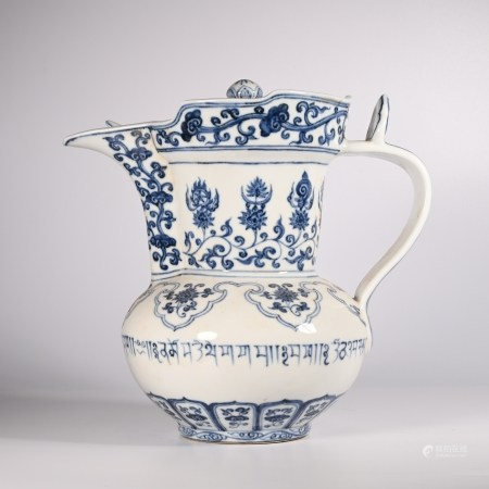 Xuande blue and white eight treasure pattern monk hat pot of Ming Dynasty