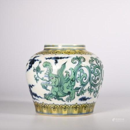 Ming Dynasty Chenghua pastel tin