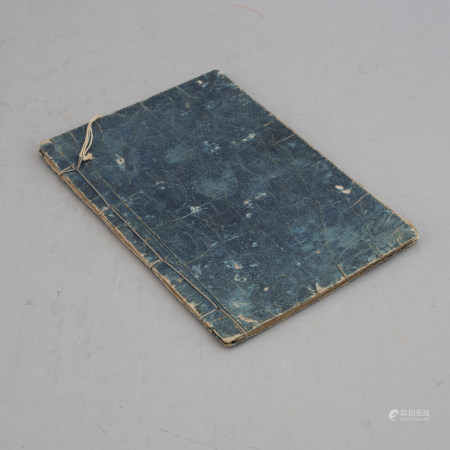 An 18th century japanese book.