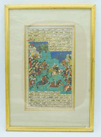 A framed 19th Century Safavi style picture depicting a battle scene and script 18 x 13cm .