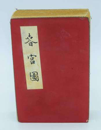 Chinese erotic booklet .
