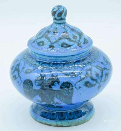 An Islamic Otterman lidded bowl 19 x 17cm (2).