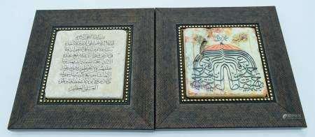 Two framed Islamic tiles 10 x 10cm.