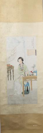 A Jiao bingzhen's figure painting