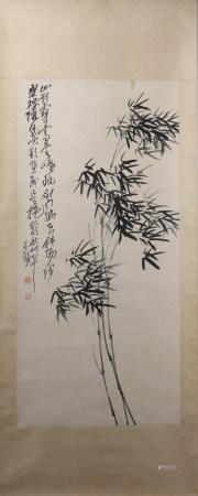 A Wu changshuo's bamboo painting