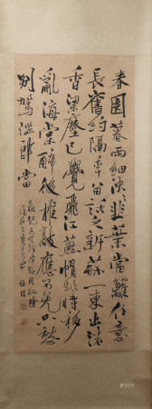 A Xu wei's calligraphy painting