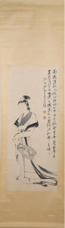A Zhang daqian's figure painting