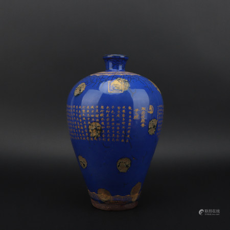 A blue glazed Meiping