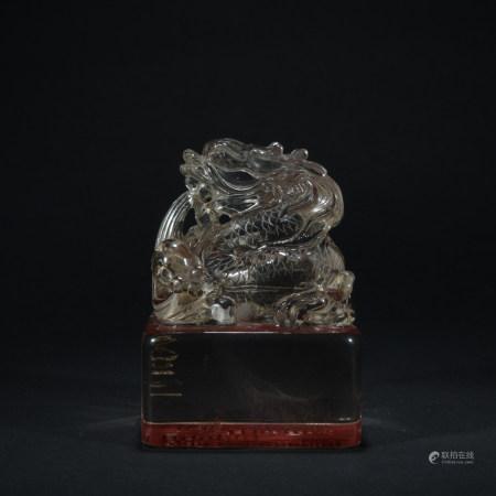 A crystal 'dragon' seal