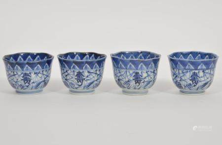 Set of 4 Chinese Blue Porcelain Tea Cups