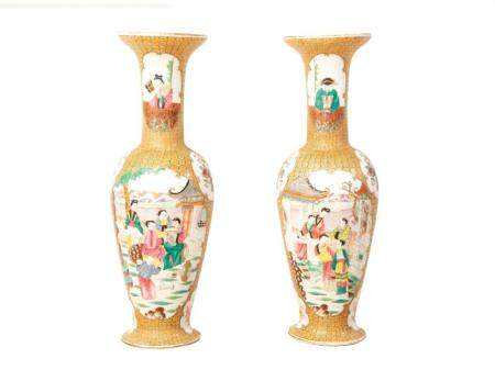 Pair, 19th C. Chinese Porcelain Famille Rose Vases