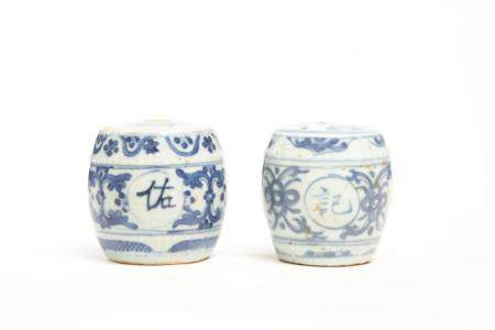 Two Chinese Blue & White Porcelain Scroll Weights
