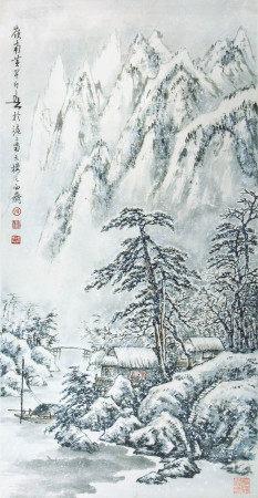黃幻吾  雪景