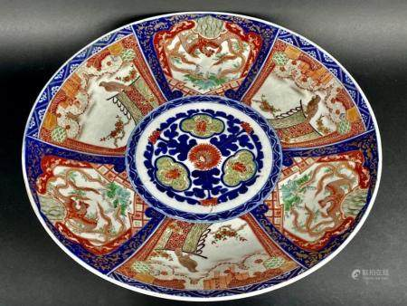 LARGE 19TH C. EMARI CHARGER