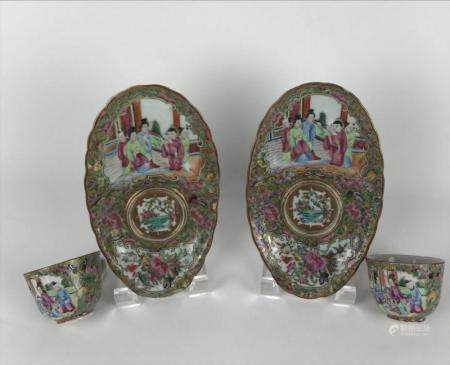 A PAIR 19TH C. CHINESE ROSE CANTON CUP & CAKE PLATE