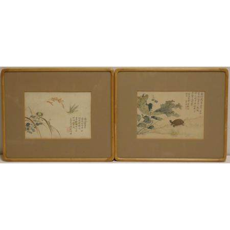 Pair of Signed Chinese Watercolors of Animals,