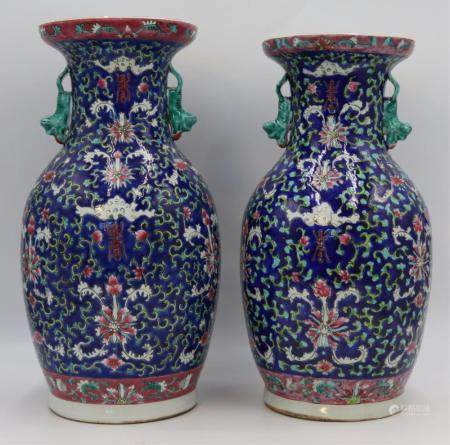 Pair of Chinese Enamel Decorated Vases.